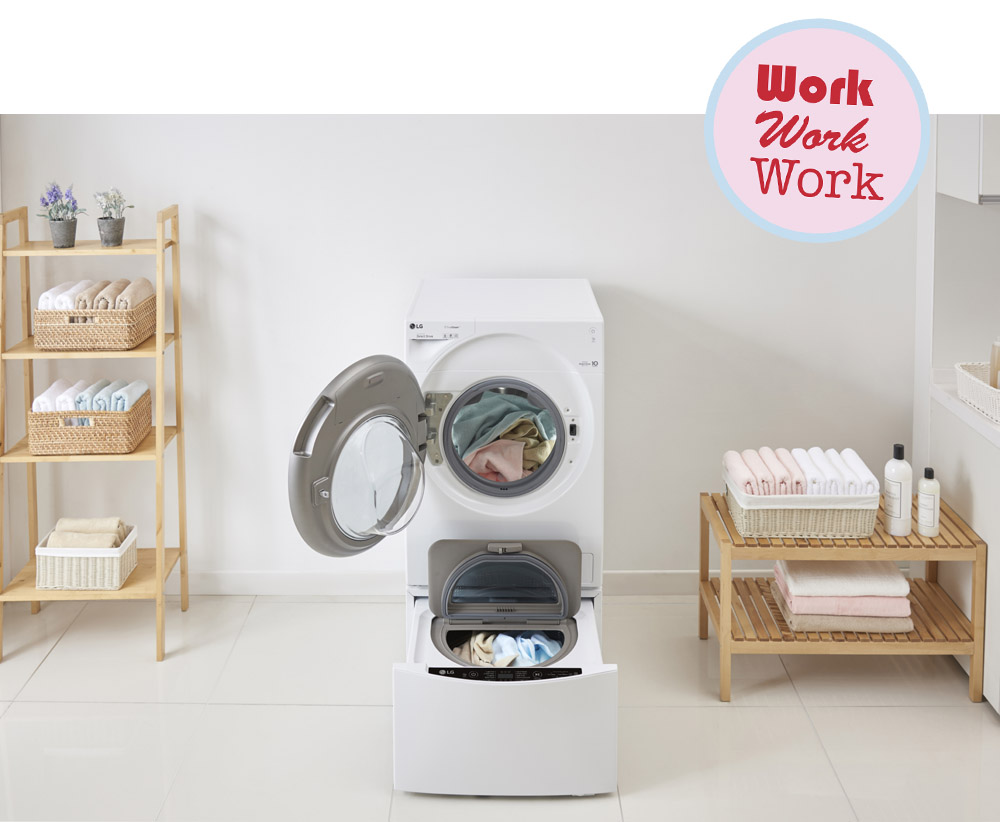 waschmaschine-gewinnspiel