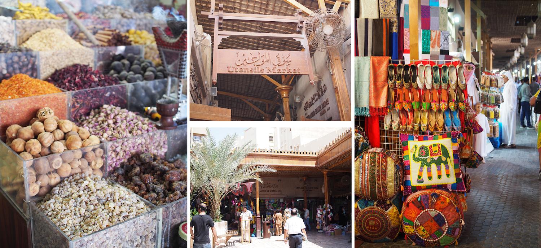 souks-Dubai