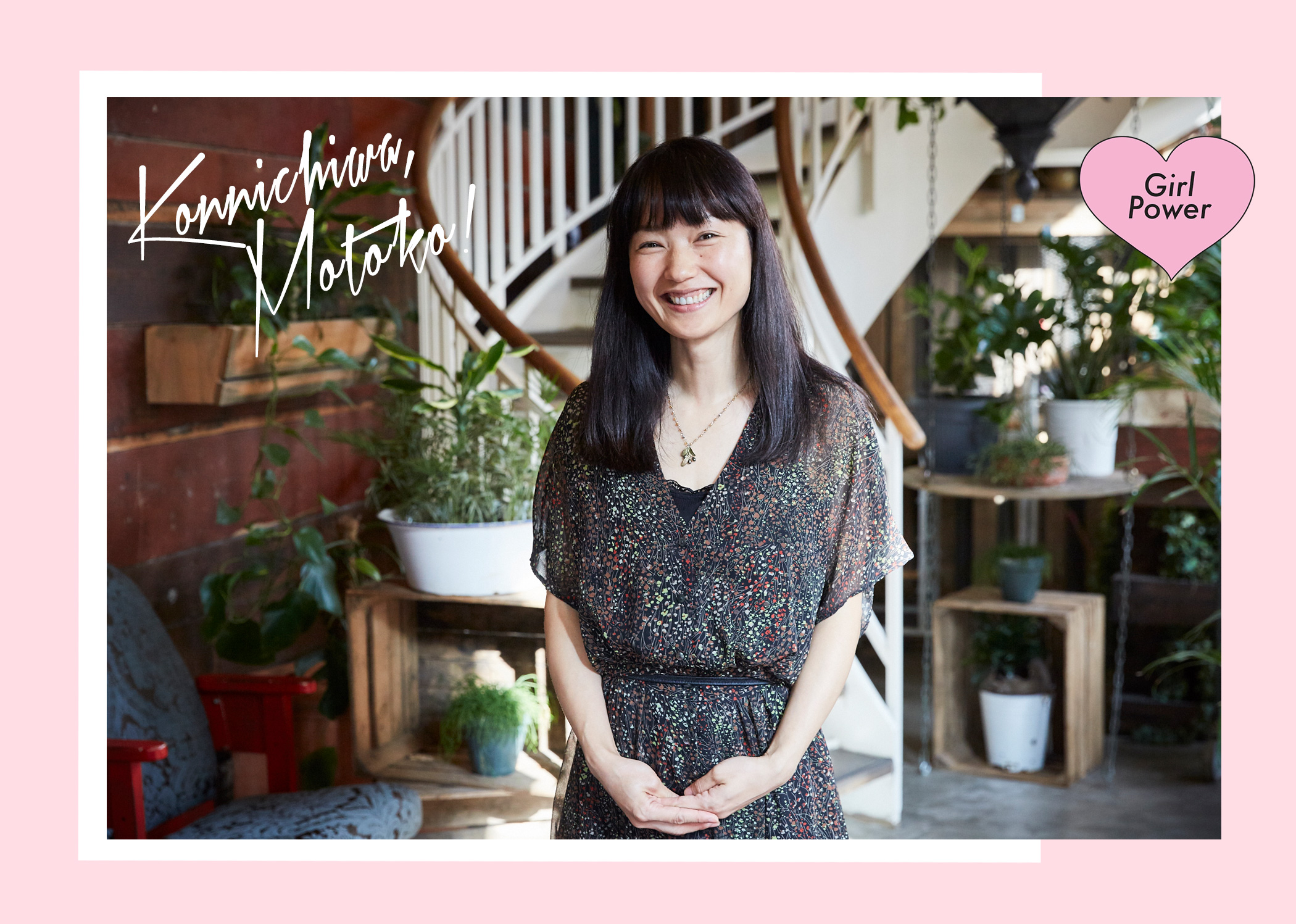 femtastics-Motoko-Watanabe-Interview